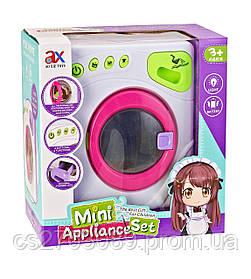 Пральна машинка іграшкова Ao Xie Toys Mini Appliance (6995A)