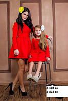 Парная одежда мама+дочка 2-102 ан + 2 (822) комплект, фото 1