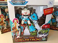 Тобот Дельтатрон Мини, Tobot (робот X, D, Z) Робот трансформер