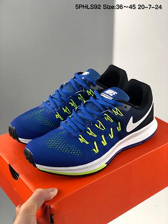 Кросівки Nike Air Zoom Pegasus 33