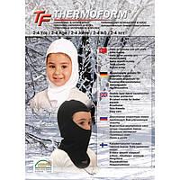 Термомаска Thermoform TM, балаклава детская