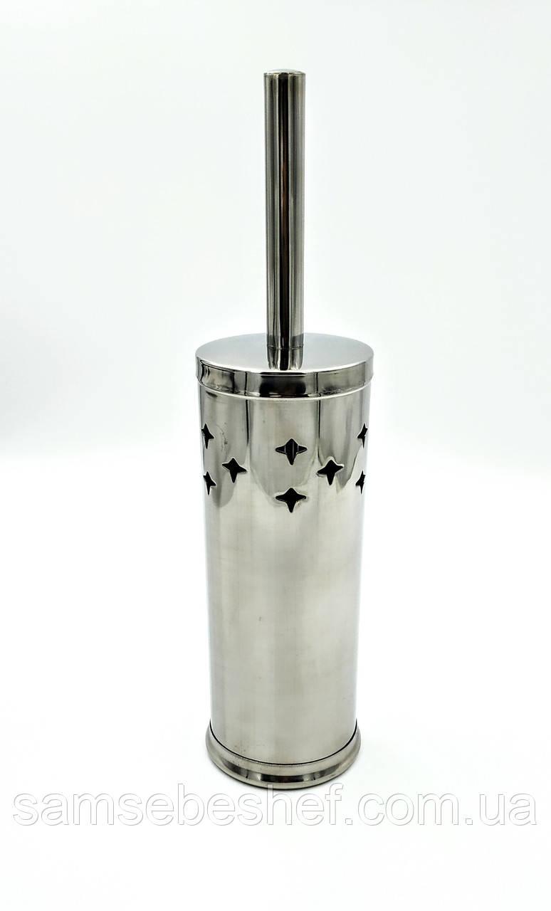 Йоршик для унітазу з нержавіючої сталі Stars
