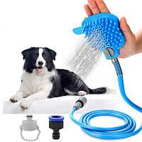 Щітка-душ для собак Pet Bathing Tool, фото 1