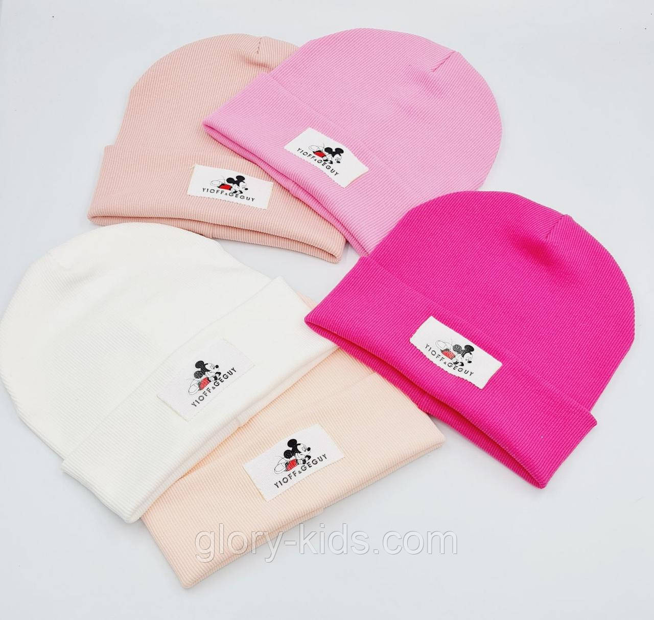 Трикотажна подвійна шапка р50-52 код1055 Glory-kids