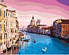 "Картина по номерам. Brushme "" Венеция "" GX8337, 40х50 см"