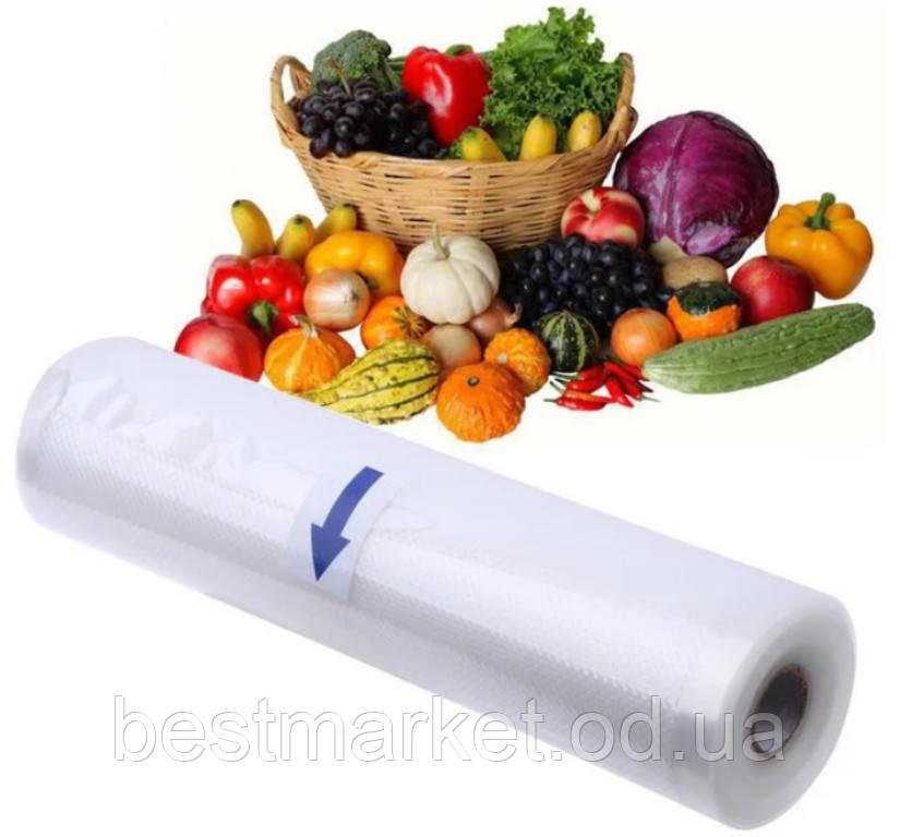 Пакеты для Вакууматора 25 х 500см Рулон для Вакуумной Упаковки
