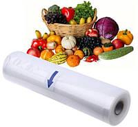 Пакеты для Вакууматора 25 х 500см Рулон для Вакуумной Упаковки, фото 1
