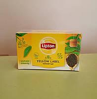 Чай Lipton Yellow Label Tea 50 пакетиків чорний, фото 1