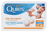 Беруши восковые для сна Quies (12 пар)