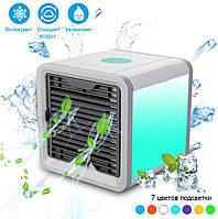 Автономний кондиціонер - охолоджувач повітря з функцією ароматизації Arctic Air Cooler, фото 1