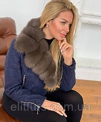 Куртка женская с мехом песца в наличии