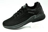 Кроссовки для бега Бас Baas черные мужские