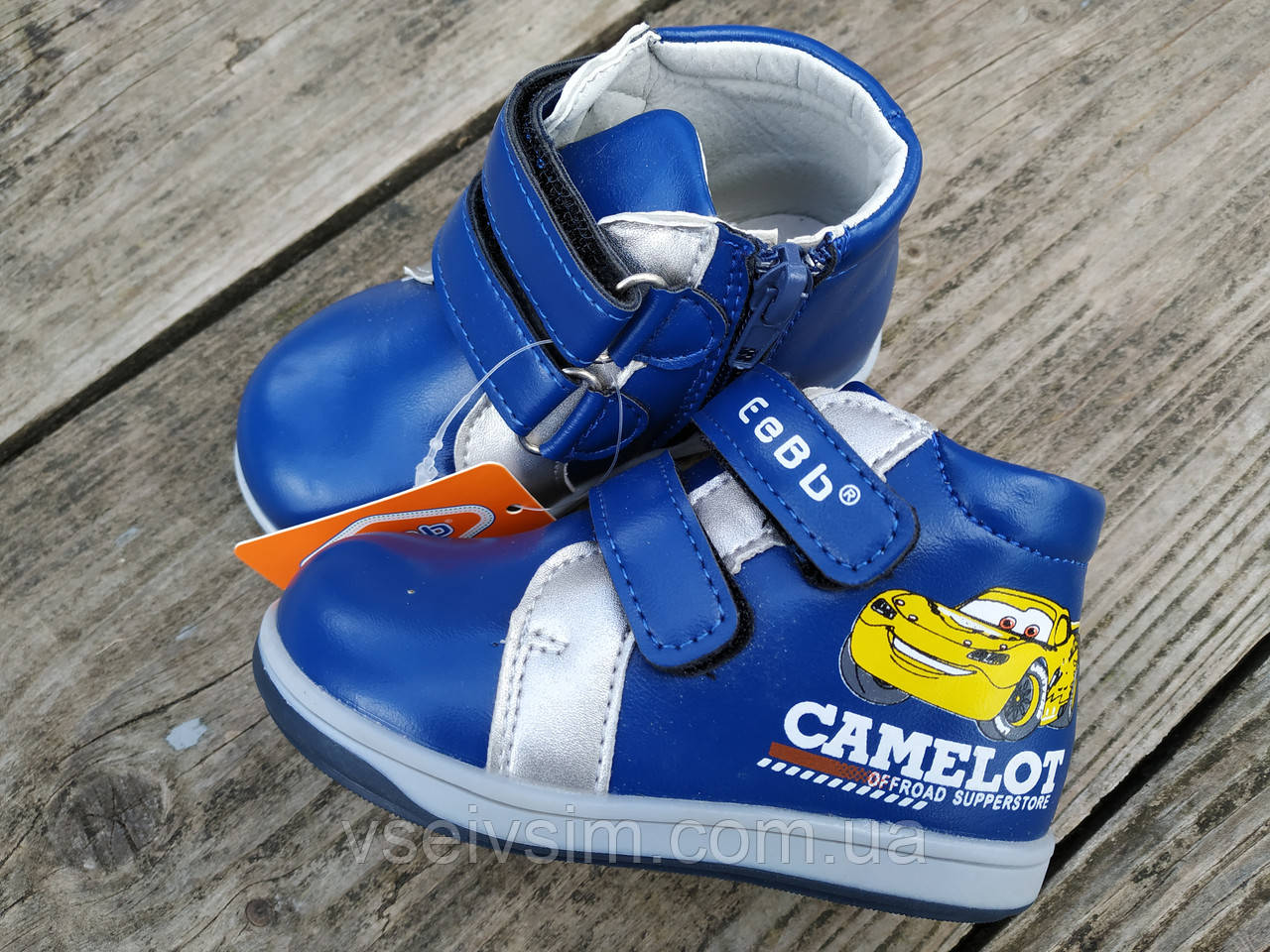 Ботинки  для мальчика 23 р стелька 13.5 см