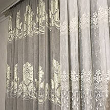 Комплект штор в спальню IST-20 №373, фото 2