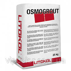 Litokol OSMOGROUT 25 кг проникающая гидроизоляция на цементной основе OSMG0025