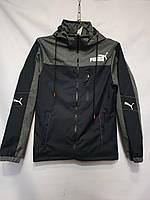 """Куртка чоловіча демісезонна PUMA, р-ри 48-56(4кол.) """"RETRO"""" недорого від прямого постачальника"""