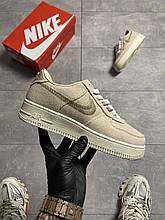 Nike Air Force 1 Low Fossil x Stussy (Коричневий)