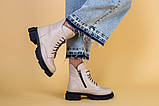 Ботинки женские кожаные бежевые демисезонные, фото 3