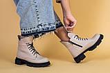 Ботинки женские кожаные бежевые демисезонные, фото 4