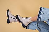 Ботинки женские кожаные бежевые демисезонные, фото 7