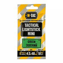 M-Tac химсвет 4,5х40 мм (10 шт) Зеленый