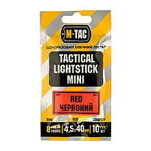 M-Tac химсвет 4,5х40 мм (10 шт) Красный