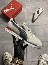 Puma Jogger Grey (Сірий)