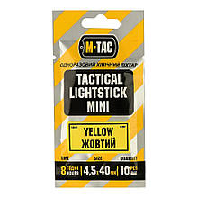 M-Tac химсвет 4,5х40 мм желтый (10 шт)