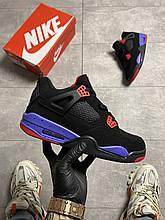 Nike Air Jordan 4 NRG Raptors (Чорний)