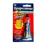 Клей Профессионал  Супер сила (Extreme Power, туб 35 г)