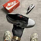 Nike Air Jordan 1 Low Grey White (Сірий), фото 3