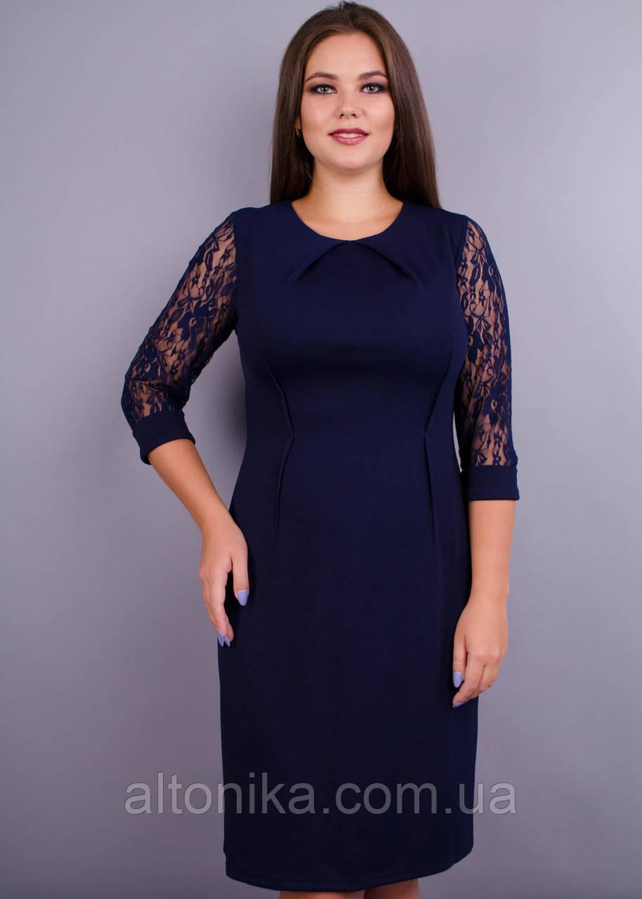 Ля Руж. Ошатне жіноче плаття плюс сайз. Синій.