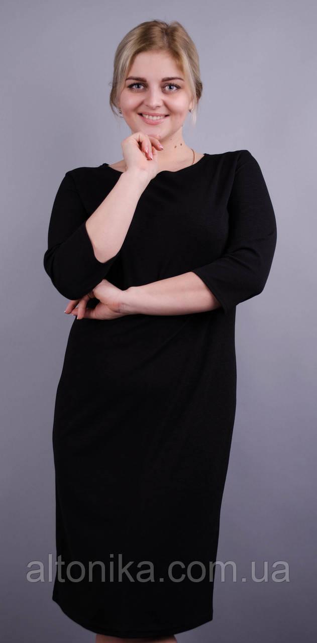 Аріна креп. Базове плаття великих розмірів. Чорний.