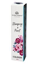 Гель фарба для стемпинга і китайської розпису Global Fashion №11, срібло 8 мл
