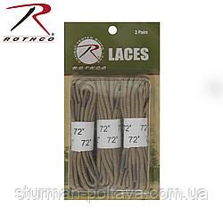 "Шнурки нейлонові бежеві койот для Берц Military Boot Laces 72"" пара довжина 180 см"