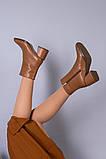 Ботинки женские кожаные карамельного цвета демисезонные, фото 9