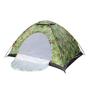 Палатка туристическая DT-1131 220×250×150см