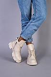 Ботинки женские кожаные молочного цвета демисезонные, фото 2