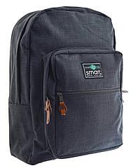 Рюкзак SMART SG-17 chrome Mat , 557727