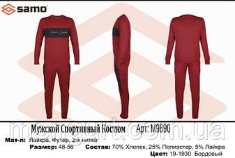 Костюм спортивний чоловічий   в Хмельницькому, фото 2