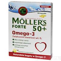 Рыбий жир в капсулах Forte для людей страше 50 Moller's, 60шт.