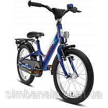 "Двухколесный велосипед Puky YOUKE 16"" ALU Blue"