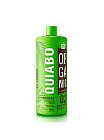 Кератин для выпрямления волос Mundo Organic Quiabo 500 мл
