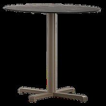 База стола Plus 48x48x73 см матовая серо-коричневая Papatya