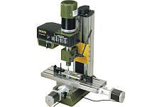 ЧПУ Proxxon FF500 CNC высокоточный фрезерный станок