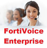 Fortinet FortiVoice-Enterprise-Call-центр