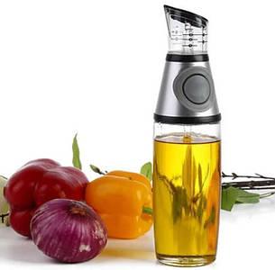 Бутылка для масла с дозатором Оil dispenser 500 мл Серая