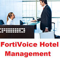 Fortinet FortiVoice Hotel Management