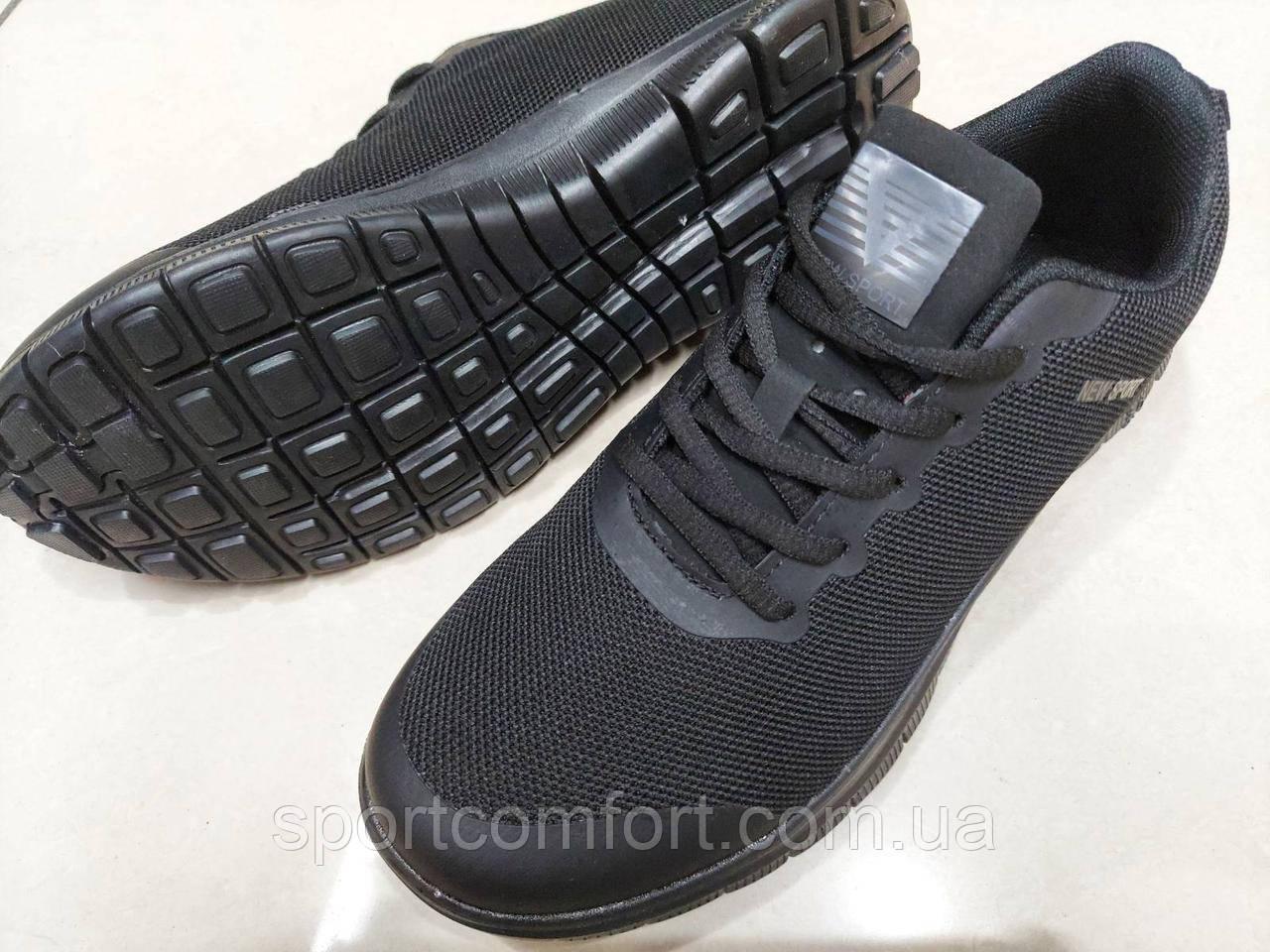 Кроссовки мужские черные сетка