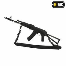 M-Tac ремень оружейный Black